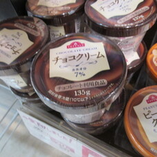 チョコクリーム 90円(税抜)