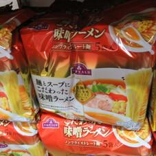 麺とスープにこだわった味噌ラーメン 248円(税抜)