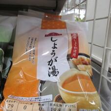 しょうが湯 198円(税抜)