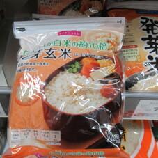 発芽玄米 638円(税抜)