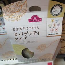 やさしごはん 発芽玄米でつくったスパゲッティタイプ 298円(税抜)