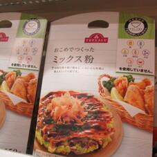 やさしごはん おこめでつくったミックス粉 198円(税抜)