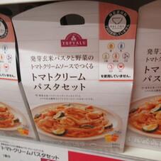 やさしごはん 発芽玄米パスタと野菜のトマトクリームで作るトマトクリームパスタ 298円(税抜)