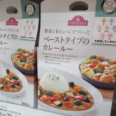やさしごはん 野菜と米ピューレでつくったペーストタイプのカレールー 398円(税抜)