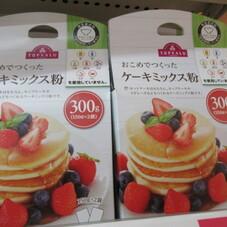 やさしごはん おこめでつくったケーキミックス粉 380円(税抜)