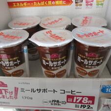 ミールサポート コーヒー味 178円(税抜)