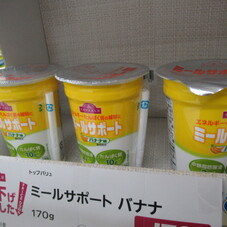 ミールサポート バナナ味 178円(税抜)