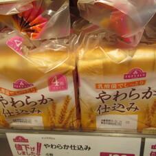 やわらか仕込み食パン 108円(税抜)