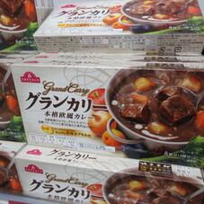 グランカリー 本格欧風カレー 188円(税抜)