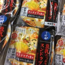 まろやか豆乳たっぷりスンドゥブ 157円(税抜)