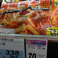 モランボンラポッキ鍋 338円(税抜)