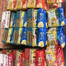 袋ラーメン 248円(税抜)