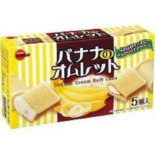 バナナのオムレット 198円(税抜)