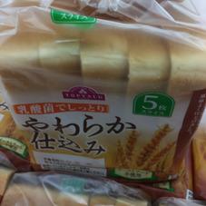 やわらか仕込み 108円(税抜)