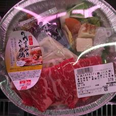 牛肉すきやきうどんアルミ鍋 378円(税抜)
