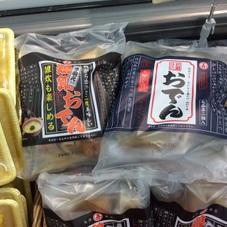 別鍋仕込おでん・鶏鍋おでん 658円(税抜)