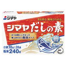 だしの素 228円(税抜)