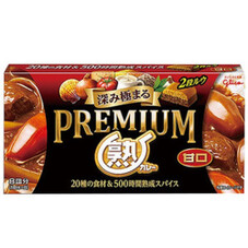 プレミアム熟カレー 178円(税抜)