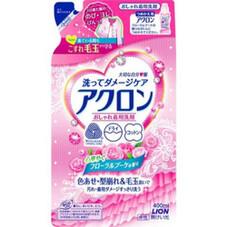 アクロン 詰め替え 各 168円(税抜)