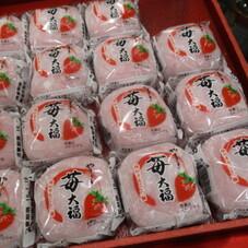 苺大福 98円(税抜)