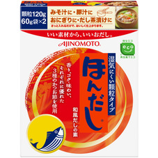 ほんだし 188円(税抜)