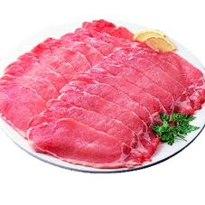 豚ロース生姜焼用 128円(税抜)