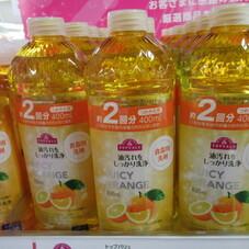食器用洗剤 オレンジの香り つめかえ用 128円(税抜)