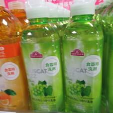 食器用洗剤 マスカットの香り 88円(税抜)