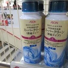 スーパークリーン(濃縮タイプ) フローラルシトラスムスクの香り 198円(税抜)