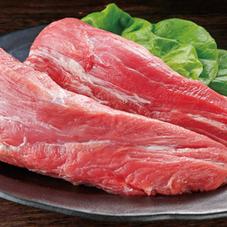 豚肉ひれかたまり 155円(税抜)