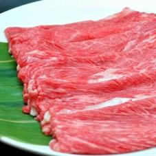 牛肩ロースうす切り 1,080円(税抜)