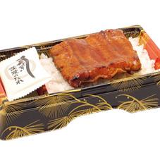 うな重(中国産うなぎ使用) 598円(税抜)