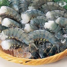 ブラックタイガーえび(養殖・解凍) 65円(税抜)