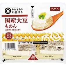 みなさまのお墨付き 国産大豆もめん 2個パック 118円(税抜)