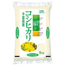 千葉県産コシヒカリ 1,670円(税抜)