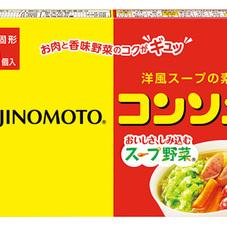 味の素 コンソメ 198円(税抜)