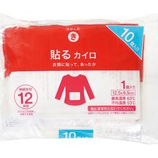きほんのき 貼るカイロ 177円(税抜)