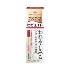 ヒビエイド 1,080円(税抜)
