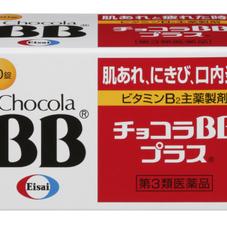 チョコラBBプラス 898円(税抜)