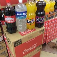 アクエリアス(2L) コカコーラ ファンタ(オレンジ グレープ)各1,5L 128円(税抜)