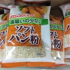 油吸いの少ないソフトパン粉 100円(税抜)
