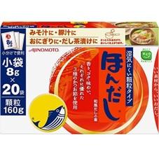 ほんだし 258円(税抜)