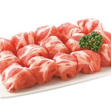 国産豚肉肩ロース切落し 380円(税抜)