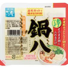 さとの雪 鍋八 100円(税抜)
