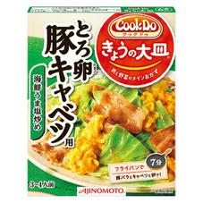 味の素 きょうの大皿 とろ卵豚キャベツ用 128円(税抜)
