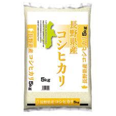 長野県産コシヒカリ 1,750円(税抜)