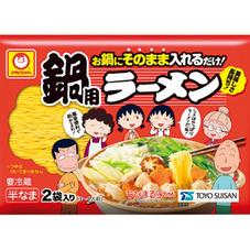 マルちゃん 鍋用ラーメン 169円(税抜)