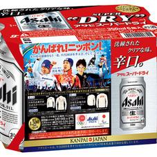 アサヒスーパードライ(平昌冬季大会日本応援キャンペーンパック) 1,048円(税抜)