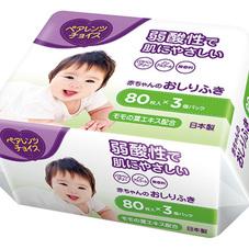 ペアレンツチョイス 赤ちゃんのおしりふき 178円(税抜)