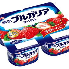 明治 ブルガリアフルーツヨーグルト各種 148円(税抜)